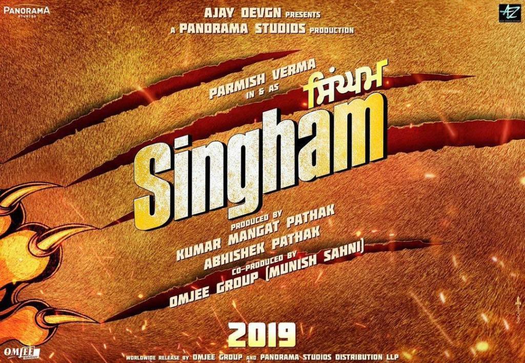 Parmish Verma To Star In Punjabi Remake Of Singham In 2019